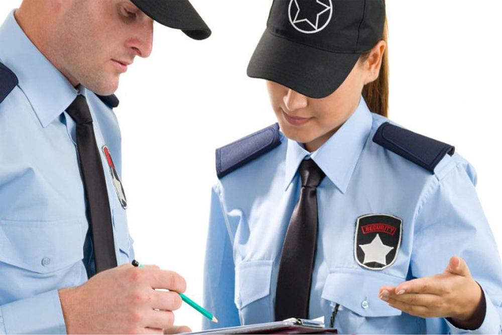 Özel Güvenlik Hizmetleri İstanbul